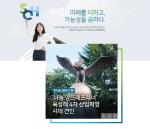 순천향대학교 수시모집 합격자 발표 작년 경쟁률 보니 '164대 1'