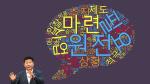 부산정치인의 말말말-박재호