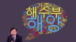 부산정치인의 말말말-김영춘