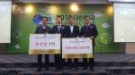 경남 축산물 전국 브랜드 경진대회에서 두각