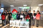 경남교육청, 사랑의 열매 달기 나눔 캠페인 동참