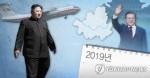 """靑 """"김정은 연내 답방 어려워""""...북미 정상회담 전에도 불투명"""