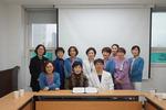 부산센텀병원, 부산과학기술대학교와 산학협동 협약 체결식