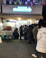 '백종원의 골목식당' 포방터 시장 '홍탁집' 근황은? 손님들 줄 서