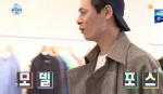 7년 열애 끝에 백년가약 맺은 김원중-곽지영... 한혜진X기안84 방문한 김원중 옷가게도 화제