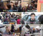 홍은동 포방터시장 찾은 스윙스-장동윤, 이들이 줄서서 기다린 것은?