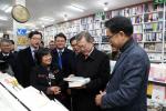 문재인 대통령 13일 경남 찾아 책 6만1000원치 구매, 무슨 책?