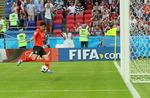 월드컵 독일전  손흥민 골, 국내팬 '올해의 골'