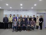 """경성대 한국한자연구소,""""한국어의 정체성 보존을 위한 연합학술회의"""" 개최"""