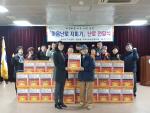 부산 중구, 중앙동 주민센터 연말 이웃돕기'마음난로 지피기'난로 전달