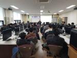 동명대 12월 11일 의용공학의 미래 특강 성료