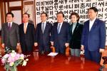 여야, '연동형 비례제 검토' 선거제 개혁 합의…내년 1월 처리