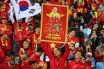 박항서의 베트남 스즈키컵 우승
