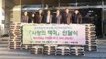 혼다차 부산점 '사랑의 쌀' 기부…수영구 취약층에 250포 전달