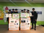 동아대 학생들, 부산권역 링크플러스 15개 대학 연합 캡스톤디자인 경진대회 대상·우수상 수상 '기염'