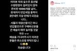 """티르티르 할인 한정 수량 20배 넘게 판매… """"배송 매우 늦어질 듯"""""""