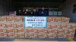 북구 구포3동 광민건업(주), 취약가구를 위한 라면 100박스 전달