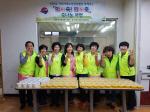 북구 덕천1동 지역사회보장협의체, '희(喜)죽!희(喜)죽 더하기' 죽 나눔 사업