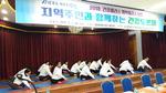 창원보건소, '지역주민과 함께하는 건강토론회' 개최