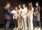 창직어워드 경진대회, 동의과학대 동상 수상