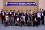 김재환 씨 등 15명(기관), 헌혈유공자 부산시장 표창