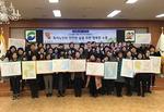 부산 서구 '홀몸노인의 안전한 삶을 위한 행복한 소통' 주제 워크숍 개최