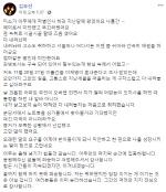 """김부선, 이재명 고소 취하 심경 """"딸에게 미안하고 부끄러"""""""
