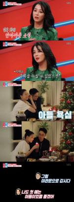 '동상이몽2' 한고은 신영수 부부 담담한 유산 고백 '최고 시청률 기록'