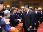 """시진핑 중국 국가주석 '중국몽' 강조하면서 """"미국처럼 하지 않겠다"""" 강조"""