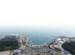 기장군 동암항, 오시리아관광단지 주요 관광지로 새롭게 태어난다