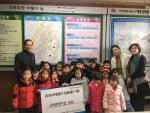 북구 구포2동 신대성어린이집, 이웃돕기 성금 기부