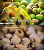 연자육 뭐길래? 연꽃 씨앗, 효능은 당뇨·치매 예방·위염증 억제