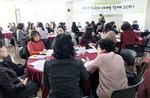 """""""부산 저출산 극복, 지역별 보육센터 운영이 최우선"""""""