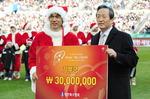 16년째 연말 달군 '홍명보 자선축구' 올해가 끝