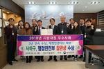 사하구 지방재정 우수 행정안전부 장관상 수상