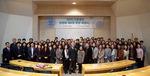 APEC 기후센터 권원태 원장 취임