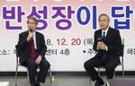 김대식 원장, 해운대을 차기총선 채비 본격화