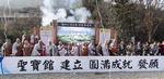 범어사 성보관 첫 삽…넓어진 수장고 맞춰 불교 문화재 체계적 관리