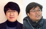 부산 영화계 '이용관 사단' 구축?
