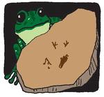 [도청도설] 발자국 화석