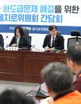 대우조선 '하도급 갑질' 혐의 108억 과징금 부과…검찰 고발