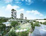 동부산 친환경리조트 아난티가 짓는다