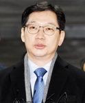 """김경수 지사 징역 5년 구형…특검 """"김경수는 일탈한 정치인"""""""