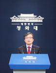 비핵화·남북관계 가속도 '신년사 메시지' 예고