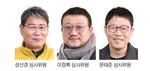 [2019 신춘문예] 시 심사평