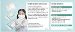 이번 독감 백신 예방효과 커…4월까지 방심 말고 접종을