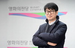 """""""영화의전당·BIFF 통합해도 고용불안 없을 것"""""""