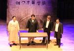 정두환의 공연예술…한 뼘 더 <26> 아지무스 오페라단 창작 오페라 '백산 안희제'