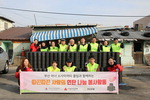 부산 아너 회원, 취약계층에 연탄기부·배달 봉사