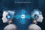 4차 산업혁명 이끌 AI · SW 인재 1만 명 키운다